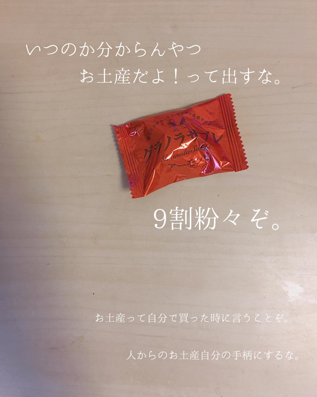 Cô vợ Nhật vui tính tạo Instagram để đăng đủ thứ rác mà chồng xả quanh nhà