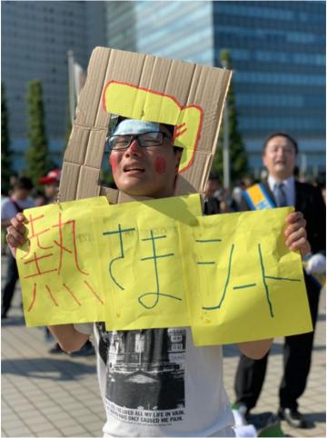 'Cười muốn nội thương' với những màn cosplay IQ vô cực tại lễ hội Comiket 96 Nhật Bản