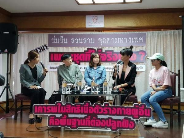 2/3 phụ nữ tham gia lễ hội Songkran đã bị quấy rối tình dục và câu trả lời gây shock của chính quyền