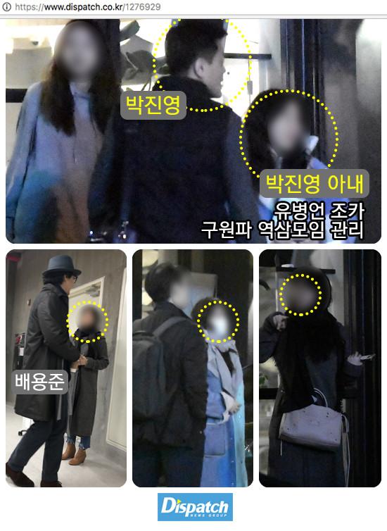 SỐC: Dispatch tung bằng chứng 'tố' hai 'ông trùm' Park Jin Young, Bae Yong Joon là thành viên của 'tà giáo'