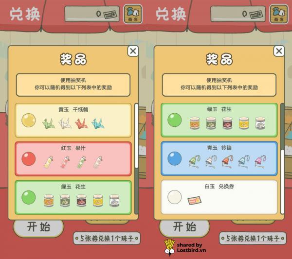 Tựa game 'Ếch Con Du Hí' lại khiến dân tình sục sôi với phiên bản Trung Quốc