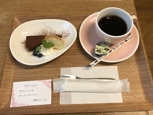 Hội chị em khăng khăng đòi đi đẻ ở Nhật sau khi thấy những bữa ăn sang chảnh trong bệnh viện này