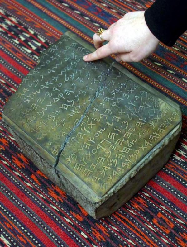 11 phát hiện khảo cổ 'không mời mà đến' nhưng lại đáng giá ngàn vàng