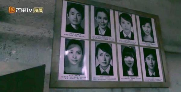Ảnh thẻ của Son Ye Jin, Seohyun bị chỉnh sửa thành di ảnh vấy máu trong show Trung Quốc