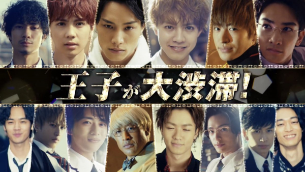 'Prince Of Legend': Bộ phim quy tụ binh đoàn trai đẹp sắp biến giấc mơ thiếu nữ thành hiện thực