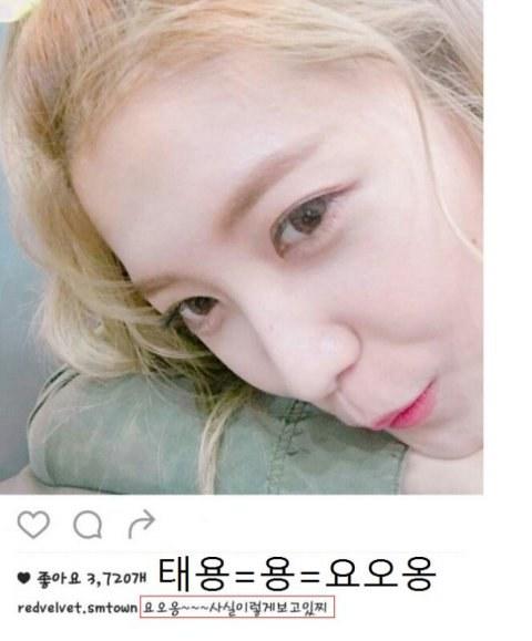 Loạt bằng chứng cho thấy Yeri (Red Velvet) và Taeyong (NCT) đang lén lút hẹn hò