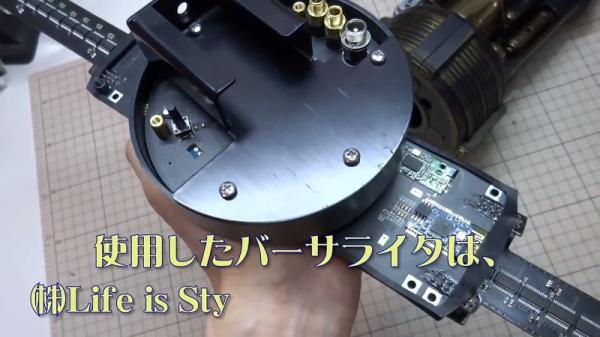 Người Nhật đã chế ra khẩu súng Steampunk nhìn không khác gì trong game