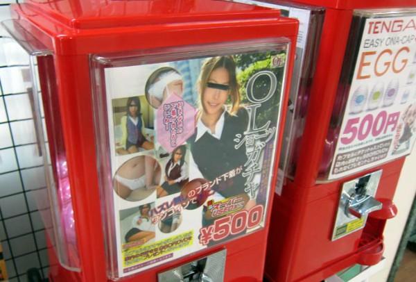 10 món hàng từ quái gở đến... biến thái trong các máy bán hàng tự động ở Nhật Bản