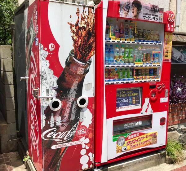 Thông tin về loại đồ uống có cồn đầu tiên trong lịch sử 130 năm của Coca-Cola