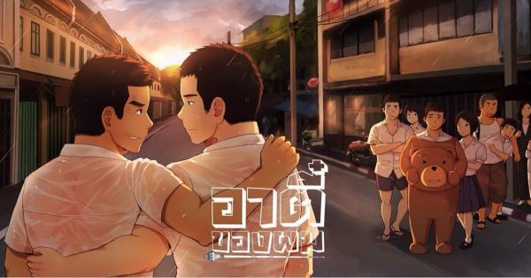 5 phim đam mỹ Châu Á tràn ngập không khí thanh xuân đang 'bỏ bùa' hội chị em