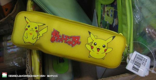 Còn nhớ 'cơn sốt' săn Pokémon chứ? Giờ bạn có thể săn chúng ngay trong đời thực!