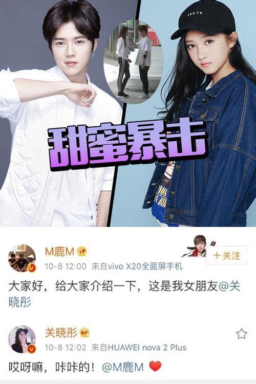 Lộc Hàm không sợ mất fan khi công khai bạn gái: 'Nếu thật sự thích thì phải có trách nhiệm'
