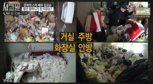 Sau 25 năm ở ẩn, cựu minh tinh xứ Hàn lần đầu tiết lộ ngôi nhà chứa 4 tấn rác toàn giòi bọ
