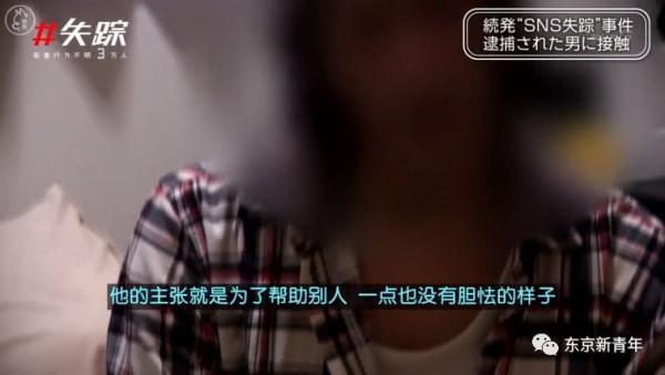 Mỗi năm có khoảng 30.000 cô gái Nhật Bản 'biến mất' và sự thật bàng hoàng phía sau nó