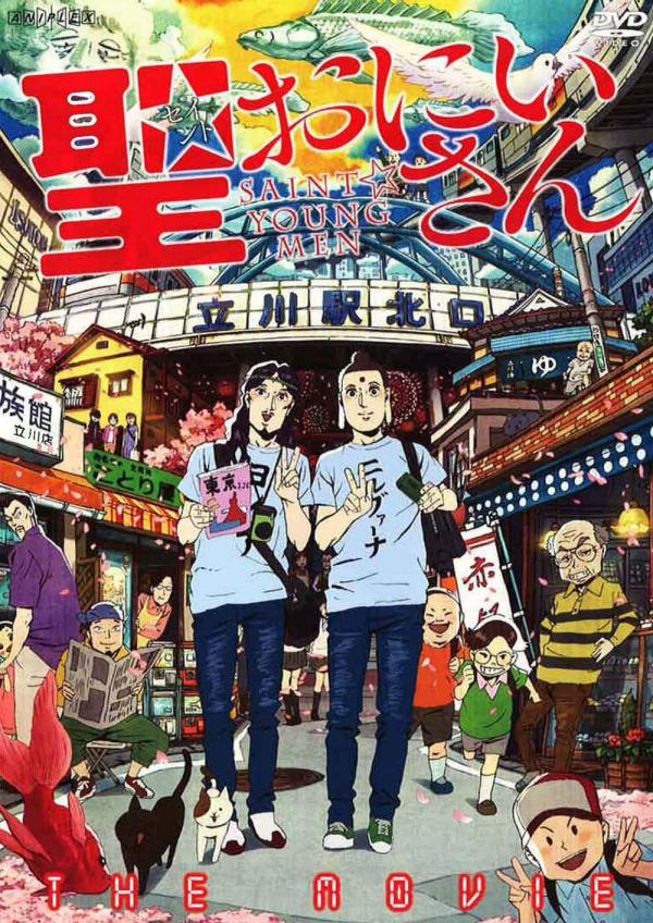 'Saint Young Men' - manga hài hước về Đức Phật và Chúa Jesus sẽ được chuyển thể thành phim