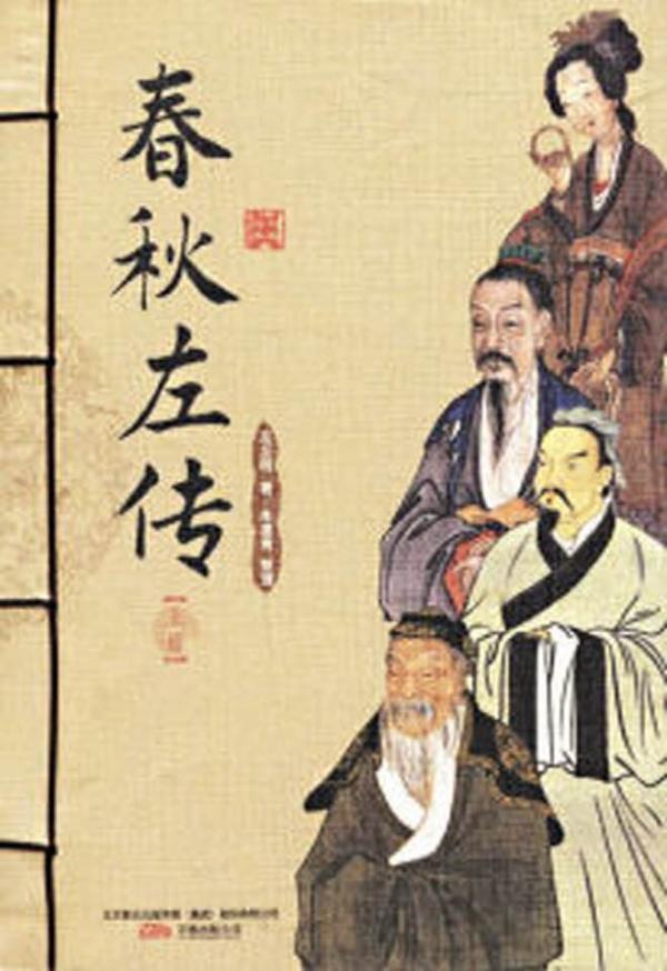 Nhà vệ sinh xuất hiện nhiều chữ Trung sau trận động đất ở Osaka: Di tích lịch sử hay bùa chú?