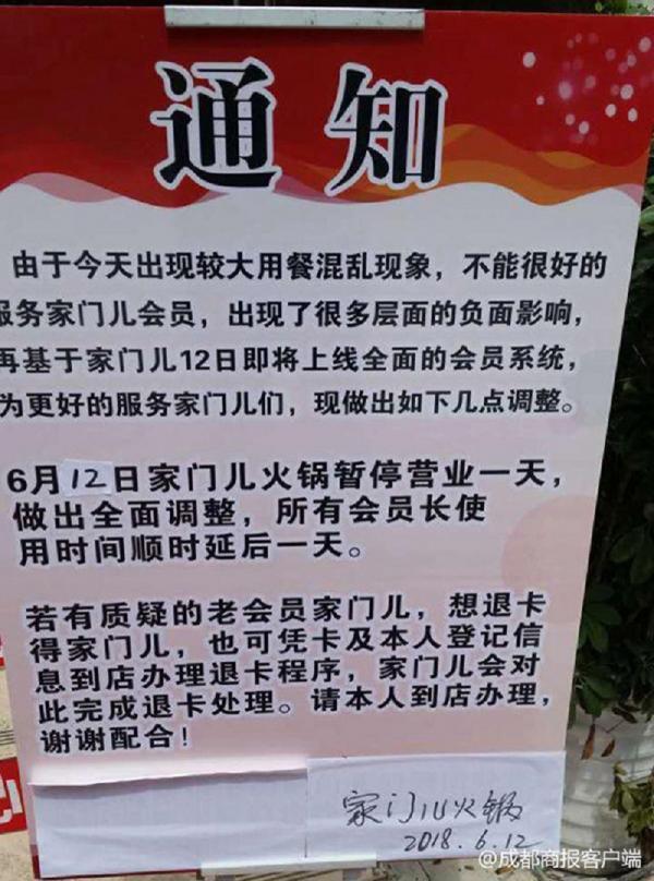 Quán lẩu ở Trung Quốc bị khách hàng thân thiết ăn 'sập tiệm', phá sản trong vòng 11 ngày