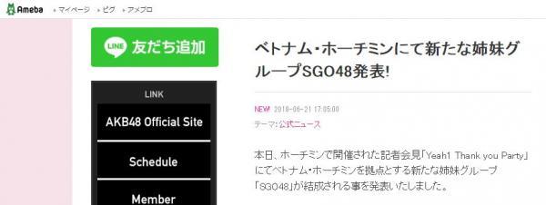 HOT: Nhóm nhạc nổi tiếng nhất Nhật Bản AKB48 sắp tuyển sinh và ra mắt 'nhóm chị em' ở Việt Nam