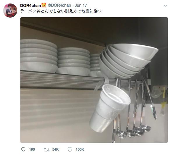 Loạt ảnh: Đồ vật giữ cân bằng kỳ diệu sau trận động đất rung chuyển toàn Osaka