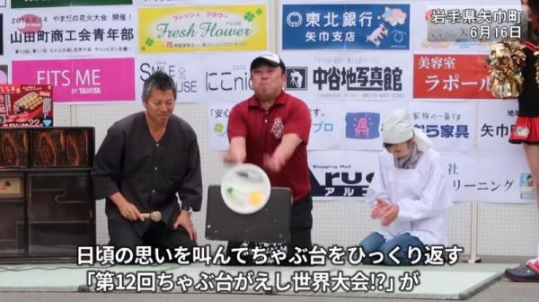 Cười đau bụng với cuộc thi lật bàn có một không hai tại Nhật Bản