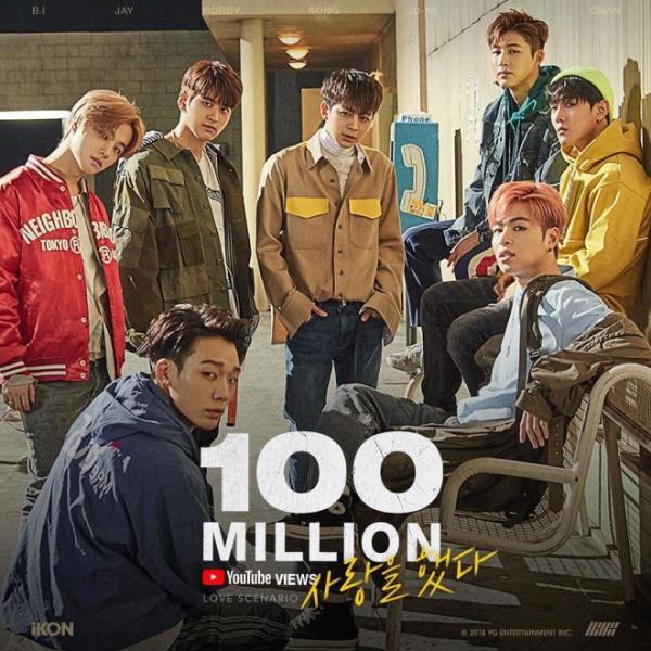 Từ bao giờ bản hit hầm hố 'Love Scenario' của iKON lại trở thành 'ca khúc thiếu nhi' thế này?
