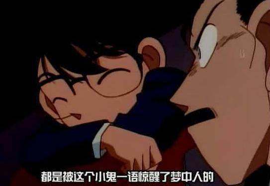 Bằng chứng cho thấy thám tử Mori đã sớm phát hiện ra thân phận của Conan?