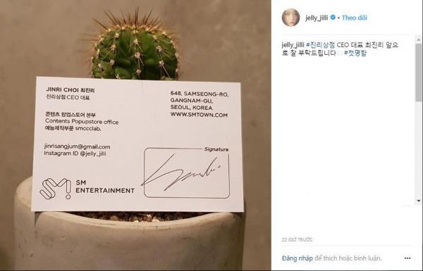 Sulli trở thành CEO, khẳng định đẳng cấp 'công chúa SM'