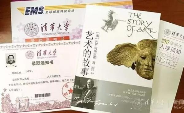 Cận cảnh thư báo nhập học đẹp lung linh của trường Đại học hàng đầu Trung Quốc