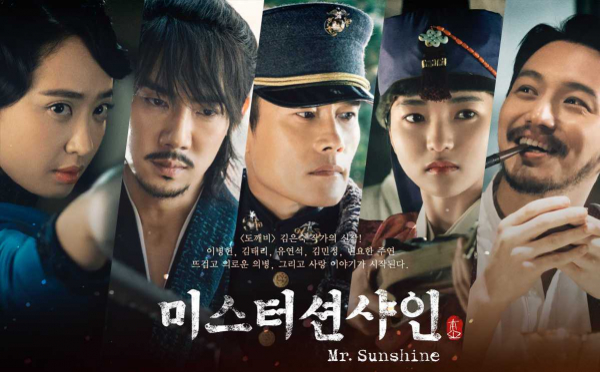 'Bom tấn' Mr.Sunshine mở màn với rating cao kỷ lục nhưng vẫn bị chê tơi tả