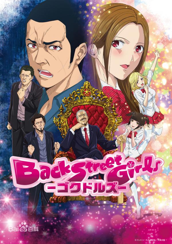 Back Street Girls: Khi yakuza Nhật Bản bị bắt... chuyển giới làm ca sĩ thần tượng