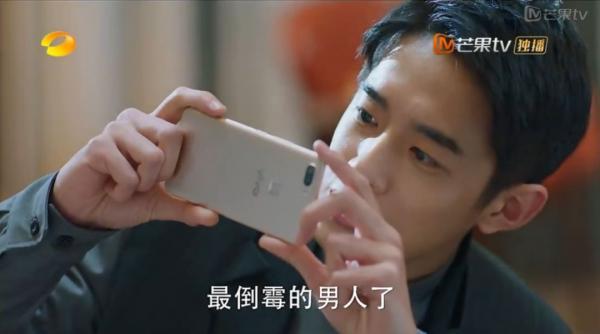 'Vườn Sao Băng 2018' trở thành bộ phim Hoa ngữ 'làm tiền' nhất năm vì lý do này