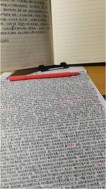 Trường chỉ cho mang một trang A4 tài liệu và đây là kỹ năng chép phao thần thánh của sinh viên Trung Quốc