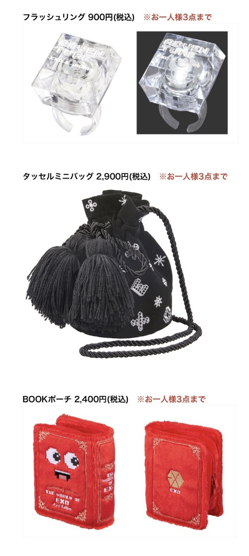 Idol K-Pop và những món fan-goods siêu ngớ ngẩn nhưng lại được bán với giá 'cắt cổ'