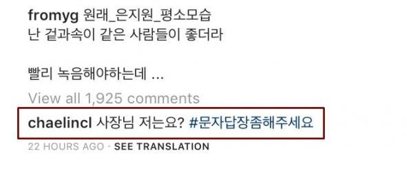 Bị 'bố Yang' ghẻ lạnh, CL đăng thông điệp ẩn ý lên Instagram