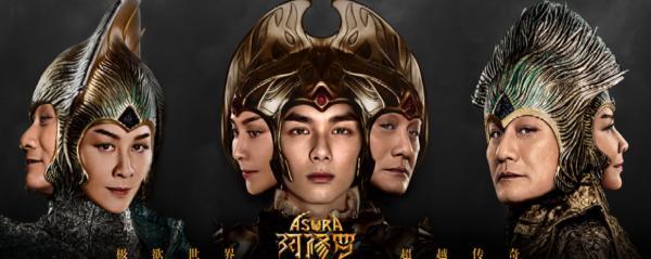 Phim sử thi đắt nhất lịch sử điện ảnh Trung Quốc ngừng chiếu sau 3 ngày doanh thu ế ẩm