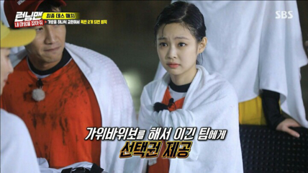 'Em bé mẫu giáo' Jennie (Black Pink) tan nát hình tượng sang chảnh sau khi tham gia 'Running Man'