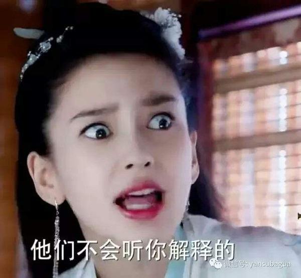 Các 'thánh làm lố' cứ thích thử thách kiên nhẫn của khán giả, bảo sao phim Trung Quốc dở hoài