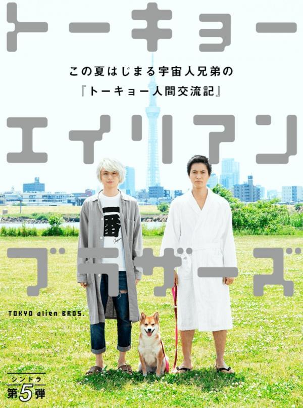 'Lót dép' hóng 7 bộ live-action Nhật Bản từ nhảm, bựa đến trinh thám, kích thích sẽ lên sóng vào năm nay