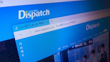 Bị TV Report nhiều lần nẫng tay trên, Dispatch trở thành 'hung thần ngủ gật' chỉ biết loay hoay giữa biến động?