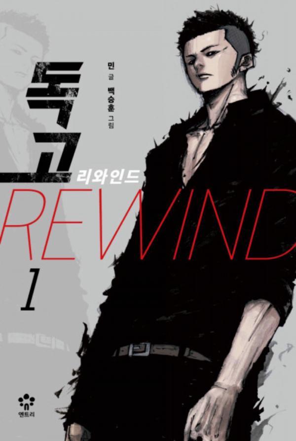 Phim mới của D.O. và Sehun (EXO) tung trailer nóng hổi cùng ngày khiến fans đứng ngồi không yên
