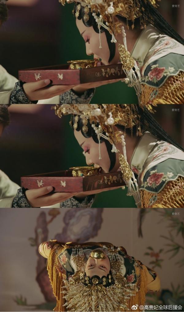 'Diên Hi Công Lược' và bi kịch cuối đời Cao quý phi: 'Hoàng thượng, sao người không sủng ái Ninh Hinh Nhi?'