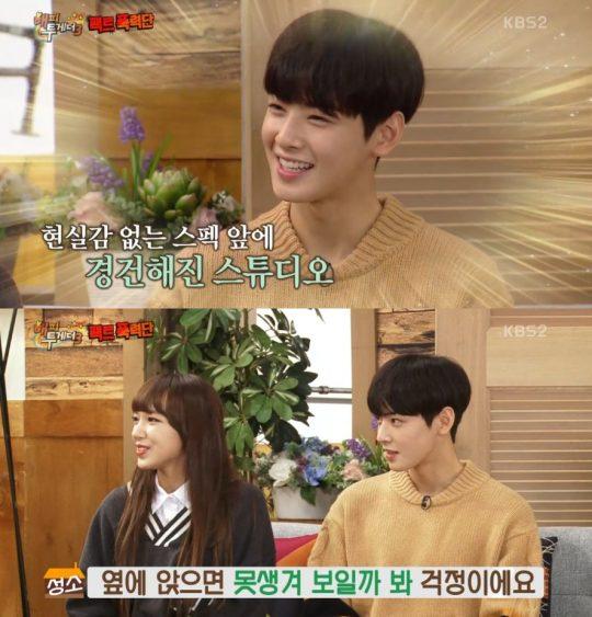 Vẻ mặt biến hóa hài hước của Cha Eun Woo khi bị MC hỏi khó: 'Em đã từng xem phim khiêu dâm chưa?'