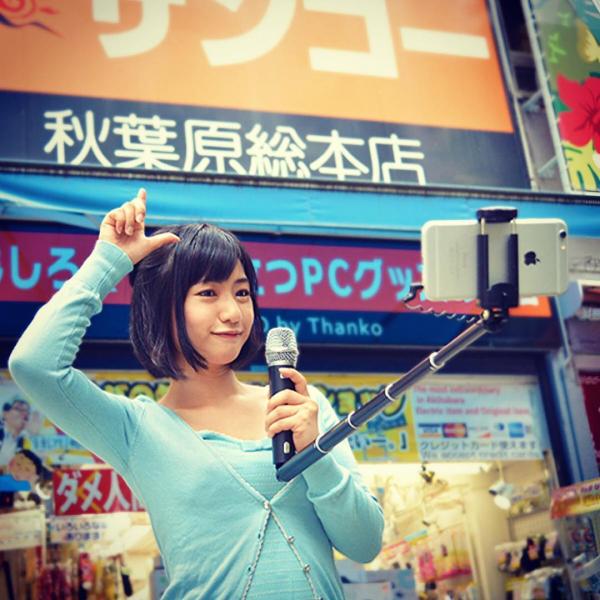 Những phát minh kỳ quặc của người Nhật lại tiếp tục khiến ta 'ố á' kinh ngạc