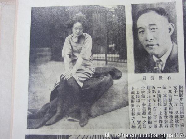 Nữ minh tinh điện ảnh đầu tiên của Trung Quốc và số phận đa đoan: Sinh ra là thiên kim tiểu thư cuối đời lại phải đi ăn xin kiếm sống