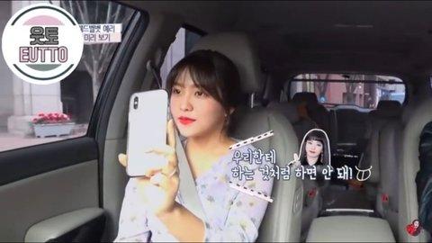 Yeri (Red Velvet) bị cho là vô lễ với thành viên cùng nhóm, dân Hàn 'chín người mười ý'