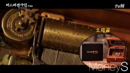 Muốn biết thế nào là quảng cáo tinh tế, hãy xem 'bom tấn' Mr. Sunshine!