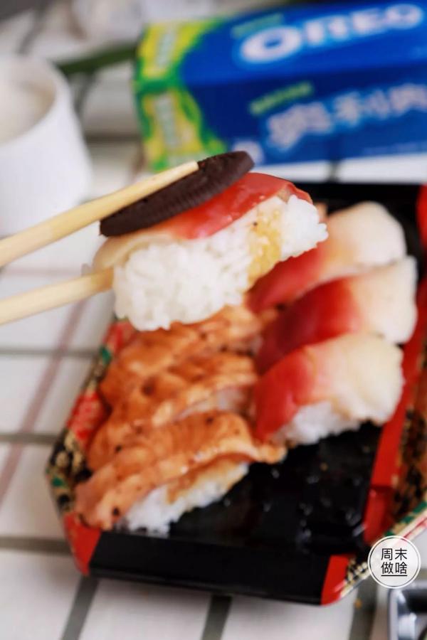 Oreo hương vị mới thách thức cả 'fan cuồng': Wasabi và Cánh gà cay???