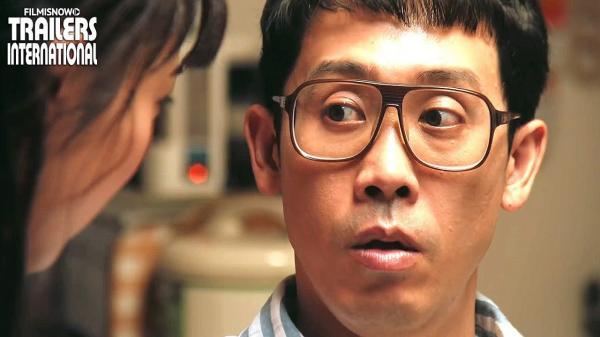 'Konna Yofuke Ni Banana Kayo': Chuyện tình hài hước, trái ngang của 'chú già' ngồi xe lăn, nghiện ăn chuối