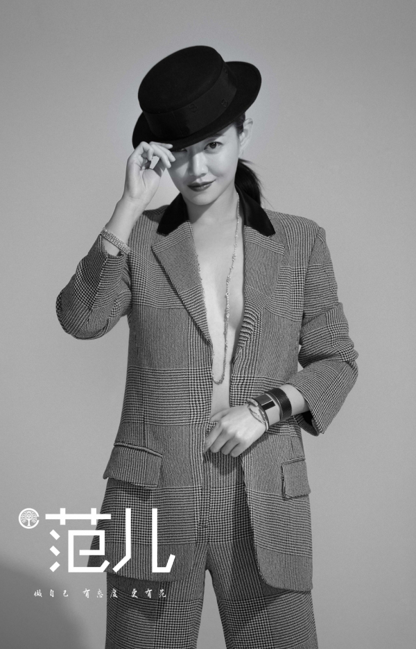 Vu Chính úp mở về nữ chính trong phim mới: Siêu sao điện ảnh ai cũng biết, diễn xuất được cả Trung Quốc công nhận