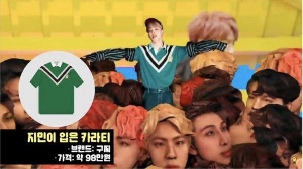 BTS biến MV 'IDOL' thành sàn diễn thời trang nhờ loạt đồ hàng hiệu 'đắt xắt ra miếng'